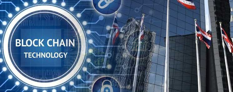 Lirik Blockchain, Perusahaan Minyak Arab Saudi, Aramco Berinvestasi Rp68 Miliar